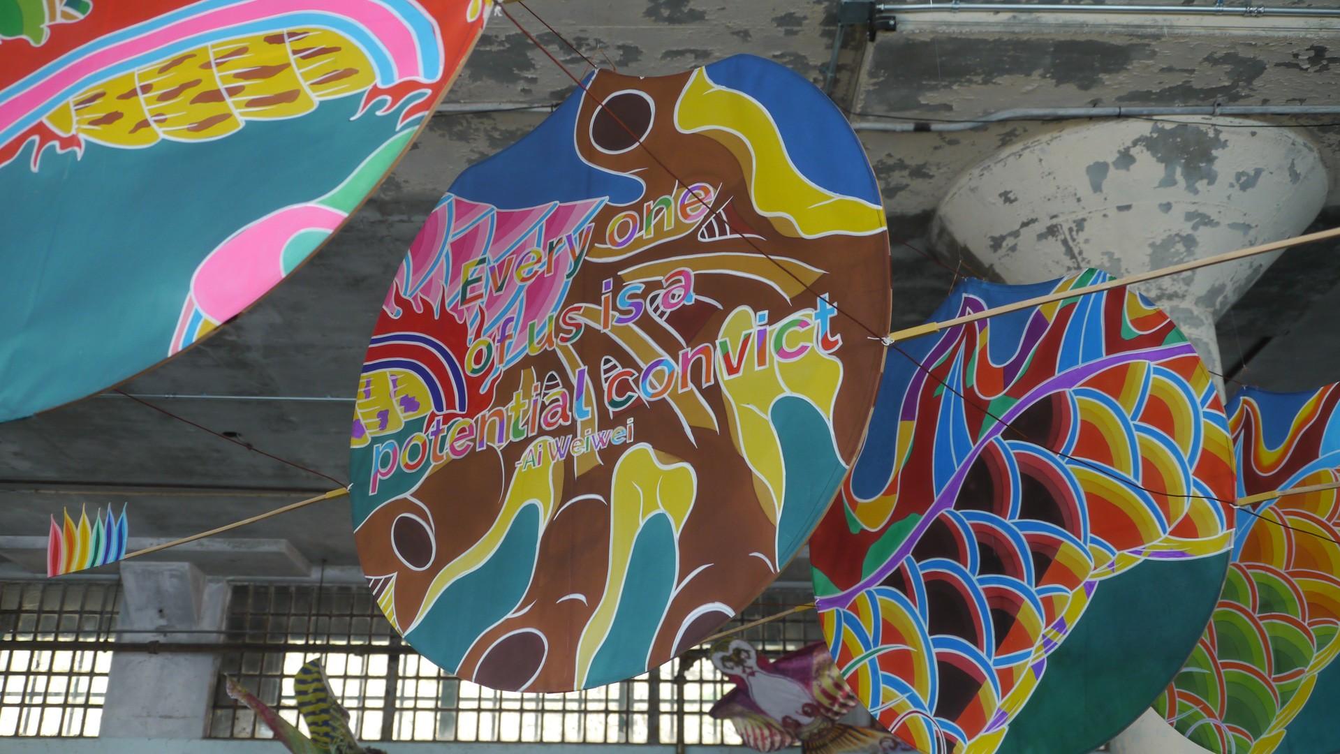 Weiwei_Alcatraz_P1130624